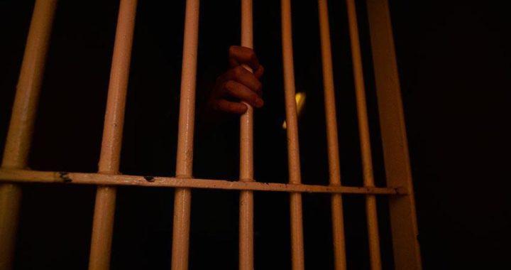 İnfaz Yasasında Eşitlik İstiyoruz: Adaletin Sesini Yükseltmeye Çağırıyoruz